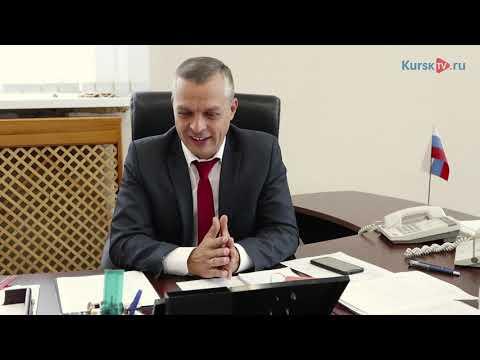 Интервью с избранным главой Суджанского района Богачевым А М