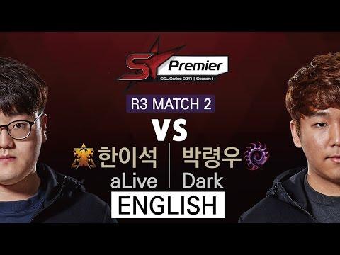 [SSL Premier] 170403 Ro.3 aLive vs Dark Match2