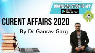 Current Affairs 2020 by Dr Gaurav Garg - Study IQ App Launch