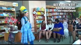 Конкурс стихов в библиотеке