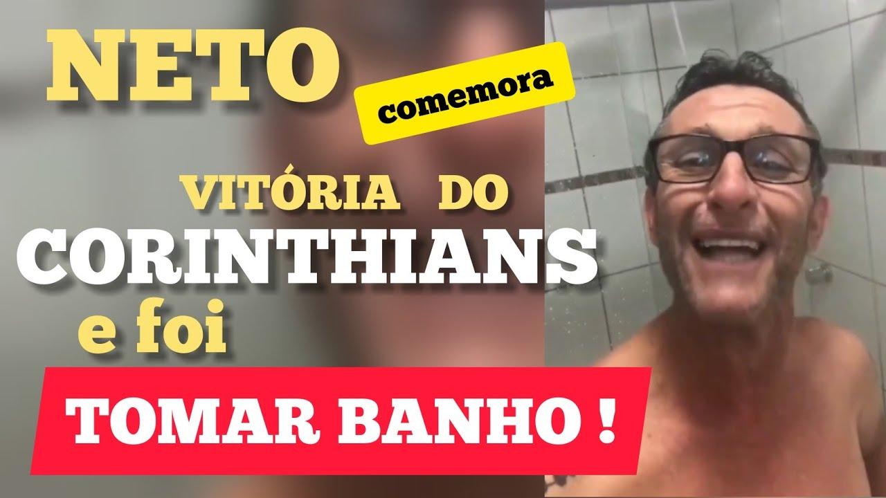NETO COMEMORA VITÓRIA DO CORINTHIANS E TOMA UM BANHO