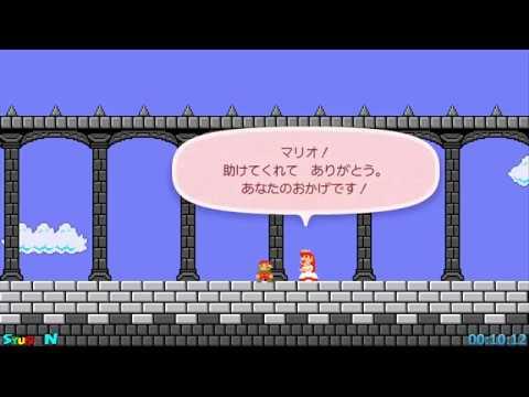 [SMM] 100 Mario Challenge Normal - 10:12