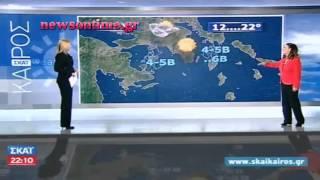 newsontime.gr -- Ο Καιρός Σήμερα Παρασκευή 1 Νοεμβρίου 2013