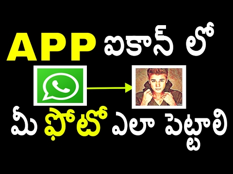Change you whatsapp icon to your photo in telugu