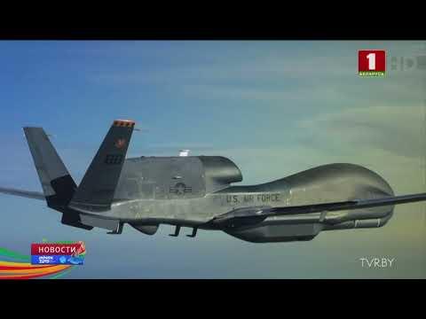 Иранские военные сбили разведывательный беспилотник США