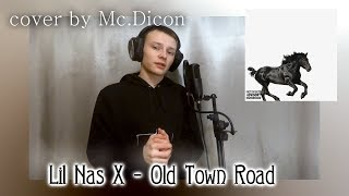Lil Nas X - Old Town Road (Russian cover by Dicon) #LilNasX #OldTownRoad