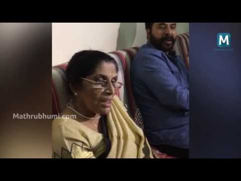 Mammootty Visits his teacher in UAE