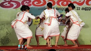 Margam Kali  (മാര്ഗ്ഗം കളി) HSS Kerala School Kalolsavam 2016