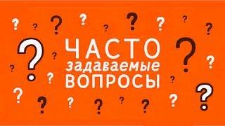 Прямой эфир своими руками или ответы на вопросы
