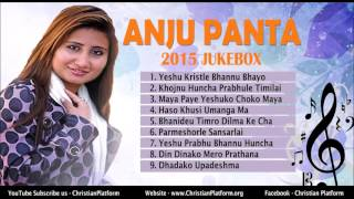 Superhit Songs by Anju Panta | Nepali Christian Collections | 2015 | Non Stop | Vol 1