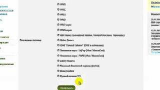 ФОРЕКС СОВЕТНИК TNGXXX ОТЗЫВЫ auto автомат + обновления + ручная версия рус