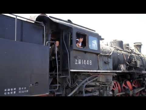Zhalai Nouer Steam Train, Inner Mongolia, China