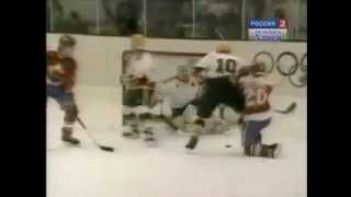 Альбервилль ОИ 92. Хоккей
