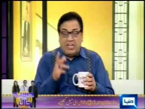 DunyaTV Hasb-e-Haal (Azizi) 11th Feb, 2012