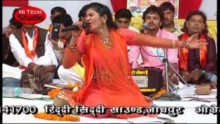 Mai Betiya Tere Angan Ki  II  Hemlata Aroda  II  Jagrat Balaji Mahotsav 2015