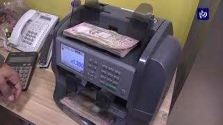 بنوك تبدأ إعلان تأجيل أقساط القروض على المواطنين في شهر رمضان بشروطِها (22-4-2019)