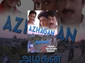 Azhagan (Full Movie) - Watch Free Full Length Tamil Movie Online