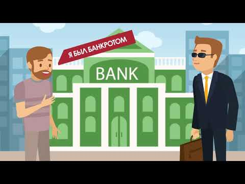 Последствия банкротства для физического лица в 2019 году