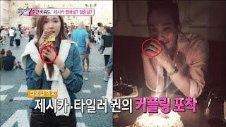 Download Video 【TVPP】Jessica(SNSD) - Jessica Wedding Scandal (?), 제시카(소녀시대) - 제시카! 열애설도 아닌 결혼설? @ Section TV MP3 3GP MP4