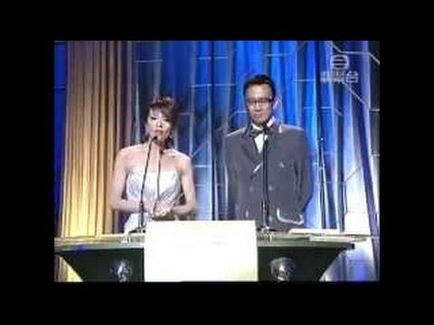 2005第二十四屆香港電影金像獎頒獎典禮 Part 3