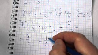Задача №366. Математика 6 класс Виленкин.