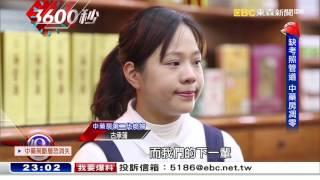 中藥商 妾身未明難傳承【3600秒】