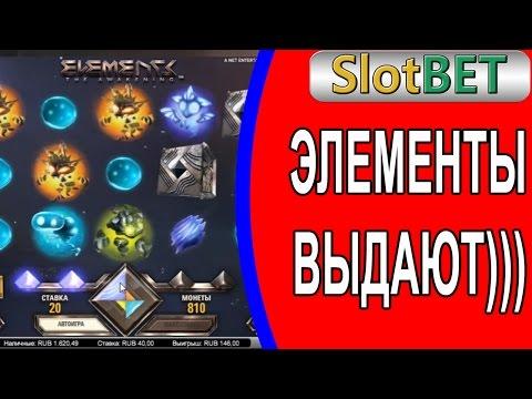Выигрыш в казино вулкан в автомат Garage. Игровые автоматы как играть!из YouTube · Длительность: 5 мин16 с