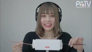 ご視聴いただきありがとうございます。 今回は古川優香さんのASMR動画 ...
