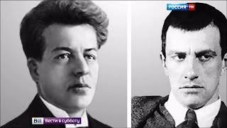 Маяковский знал, где искать останки Романовых