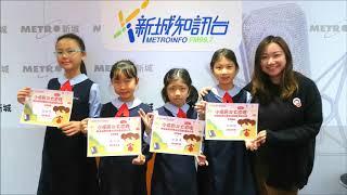 Publication Date: 2019-08-19 | Video Title: 3   遊子吟   路德會聖十架學校   初小組