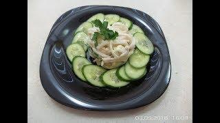 Салат с кальмарами самый вкусный рецепт