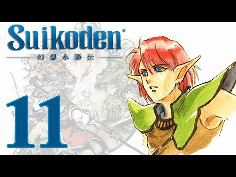 Suikoden: -11- A Cry for Help