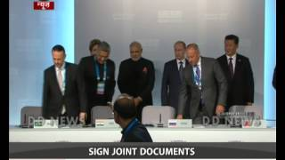 BRICS: Signing of agreements and press statement