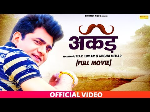 Akad | अकड़ | Uttar Kuma ( Dhakad Chhora ) , Megha Mehar | Hindi Full Movies