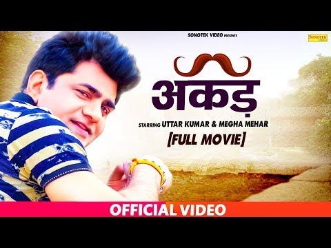 Akad | अकड़ | Uttar Kuma ( Dhakad Chhora ) , Megha Mehar | Hindi Full Movies