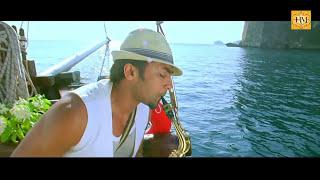 7Aum Arivu - Malayalam  Movie 2013  Song - Poo vandhi cholayil [HD]