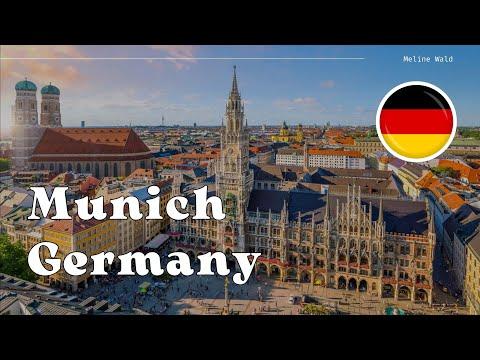 Мюнхен - Германия