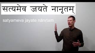 Как научиться читать на санскрите