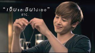 เจ็บ...และชินไปเอง MV ETC BAND-PUSH [Official Music Video]
