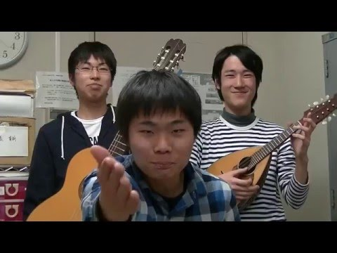 【近畿大学】ギターマンドリンクラブ2016