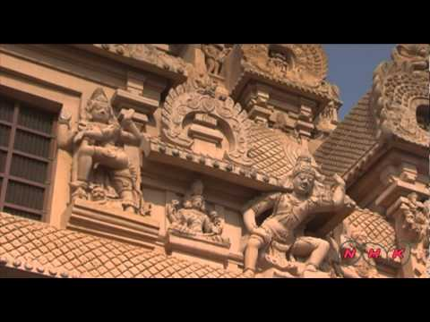Great Living Chola Temples Great Living Chola Temples (UNESCO/NHK)