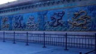 故宮の九龍の壁・・・北京旅行の観光