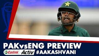 #CWC2019: Can PAKISTAN start WINNING? Castrol Activ #AakashVani
