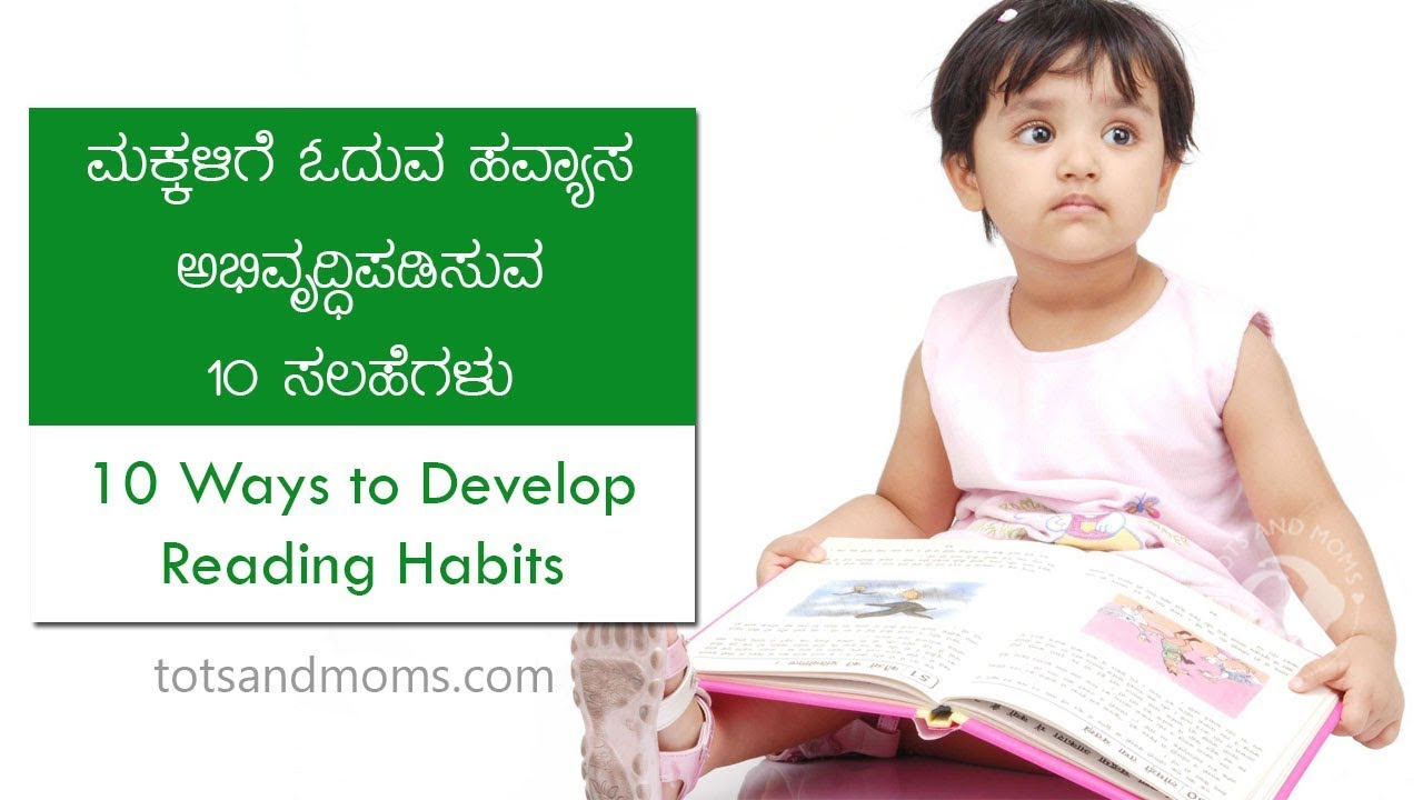 reasons for decline in reading habit An essay on the causes of poor reading habits among students this research will be carried out to identify the factors affecting reading habits decline in.