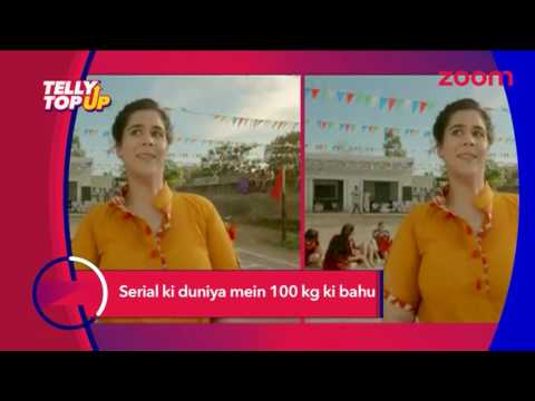 100 kg Bahu To Enter In Television World  | #TellyTopUp