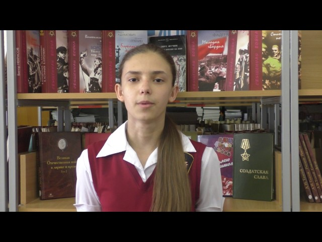 Изображение предпросмотра прочтения – ПолинаШмалей читает произведение «Десятилетний человек» С.В.Михалкова