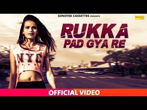 Rukka Padgya Re || Gaurav Tyagi, Sanjana Rajput || Saurabh Gurjar || Haryanvi Song