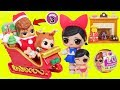 LOL Surprise Dolls   Lil Sisters in Wrong Fake Christmas Outfits   Toy Mp3