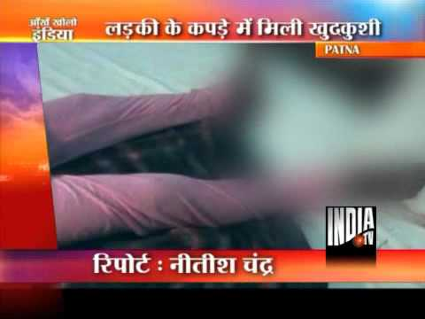 Male Engg Student Commits Suicide In Patna Wearing Female Dress, Bangles, Makeup