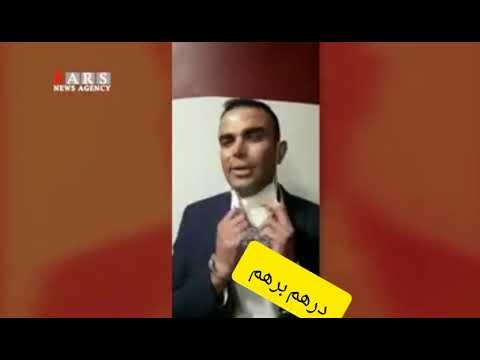 فیلم جدید از لحظه دستگیری وحید خزایی
